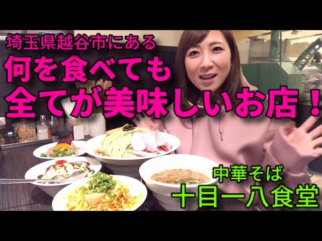 【大食い】超絶品!昆布水のつけ麺2キロ&ご飯3種類!【三宅智子】
