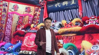 Publication Date: 2020-02-25 | Video Title: 《飏声 Listen to China》夏敬文:香江遇上狮子