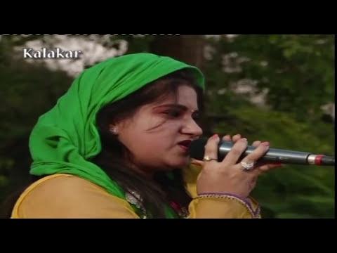 """""""Sukhmani"""" By Lata Bhagtani Vishnani - Uploaded by Ram Amarnani"""