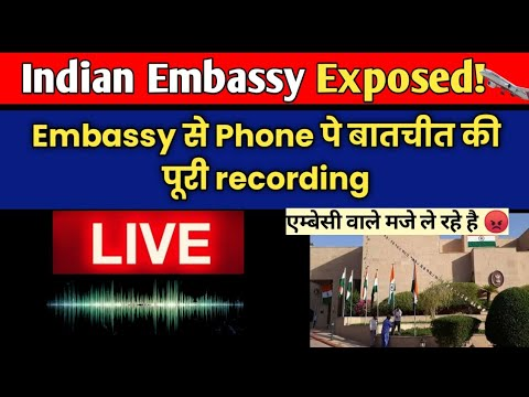 (पूरा वीडियो देखो) Indian Embassy - Riyadh Saudi, Live Call Recording about opening the Flights.