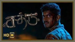 Sathru Climax Scene | Sathru Movie Scenes | Kathir fights with Laguparan | Sathru End Credits
