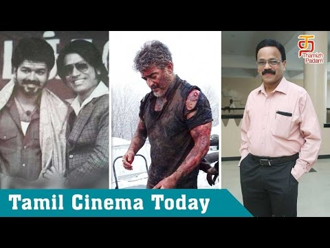 Tamil Cinema Today | Vijay 61 Photos | Vivegam Ajith | Dhanajayan speech | Thamizh Padam