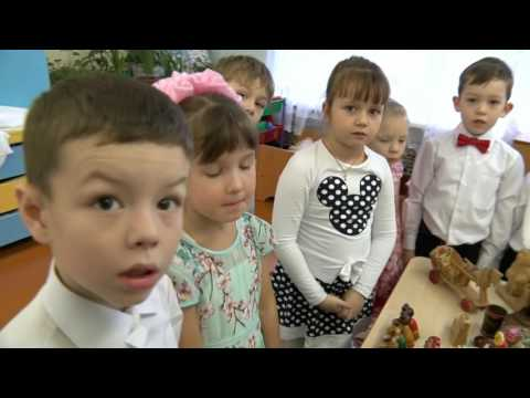 """Занятие в старшей группе """"Путешествие по России"""""""