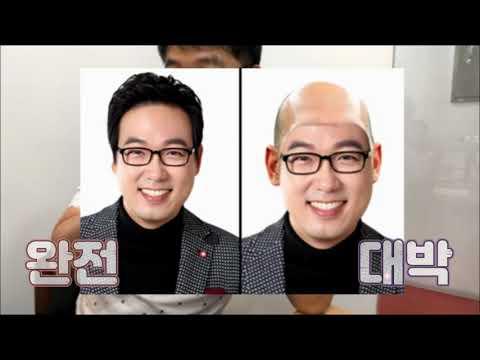 [김앤송] 탈모인의 희망 TS샴푸 PT는 이렇게! - 진디의 원포인트 레슨