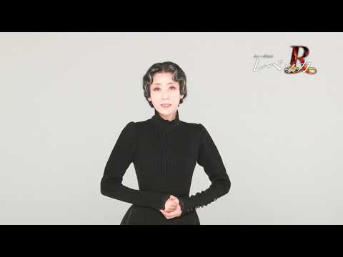 シアタークリエ開場10周年記念公演のファイナルを飾るミュージカル『レベッカ』で、2010年帝劇公演に続きダンヴァース夫人役を演じる涼風真...
