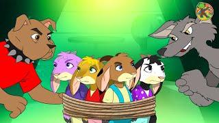 Волк и семеро козлят на ферме 1 серия | KONDOSAN На русском смотреть сказки для детей | мультфильмы