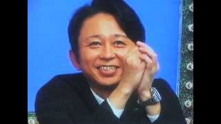 有吉弘行のラジオ「SUNDAY NIGHT DREAMER」にダチョウ倶楽部の上島竜兵...