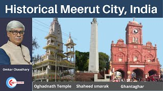 Meerut City INDIA..By Omkar Chaudhary