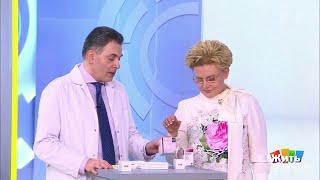 Хорошая новость про коронавирус лекарства есть Жить здорово 11 11 2020