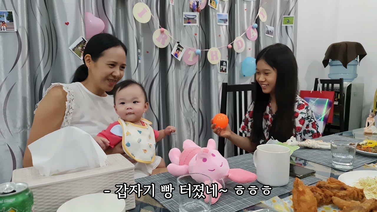 [65] ซับไทย) 동생가족들과 집에서 생일파티를 하였습니다. | VIP의 생일 선물은 과연?... [한태부부 한라부부]🇹🇭🇰🇷🇱🇦