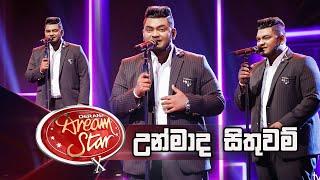 Ramesh Isuranda | Unmada Sithuwam ( උන්මාද සිතුවම් ) | Dream Star Season 10 Thumbnail