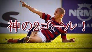 小野伸二がオーストラリアで神となったスーパーゴール!超絶トラップです●サッカースーパープレイ