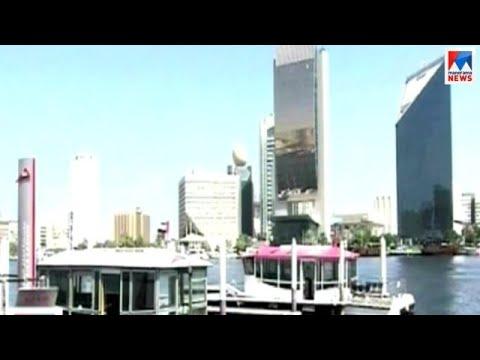 സംയുക്ത ഭക്ഷ്യ ഇടനാഴി പദ്ധതിയുമായി ഇന്ത്യയും യു.എ.ഇയുംIndia-UAE-Project