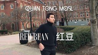 RED BEAN 红豆 HONG DOU ĐẬU ĐỎ QUAN TONG MOSL OFFICIAL MUSIC VIDEO