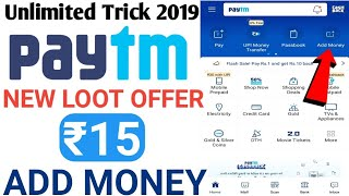 Paytm New promo code today 2019 | Paytm New offer today 2019 | Paytm letest offer today 2019