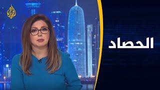 🇦🇪 الحصاد - بعد عمليات الفجيرة.. ماذا سيحدث في الخليج؟