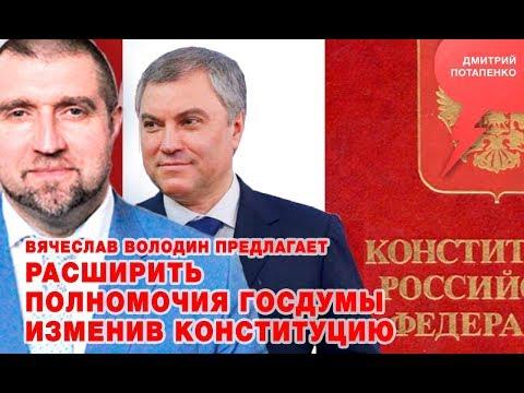 «Потапенко будит!», Вячеслав