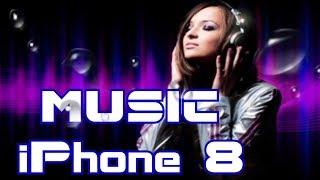 Музыка из рекламы IPhone 8