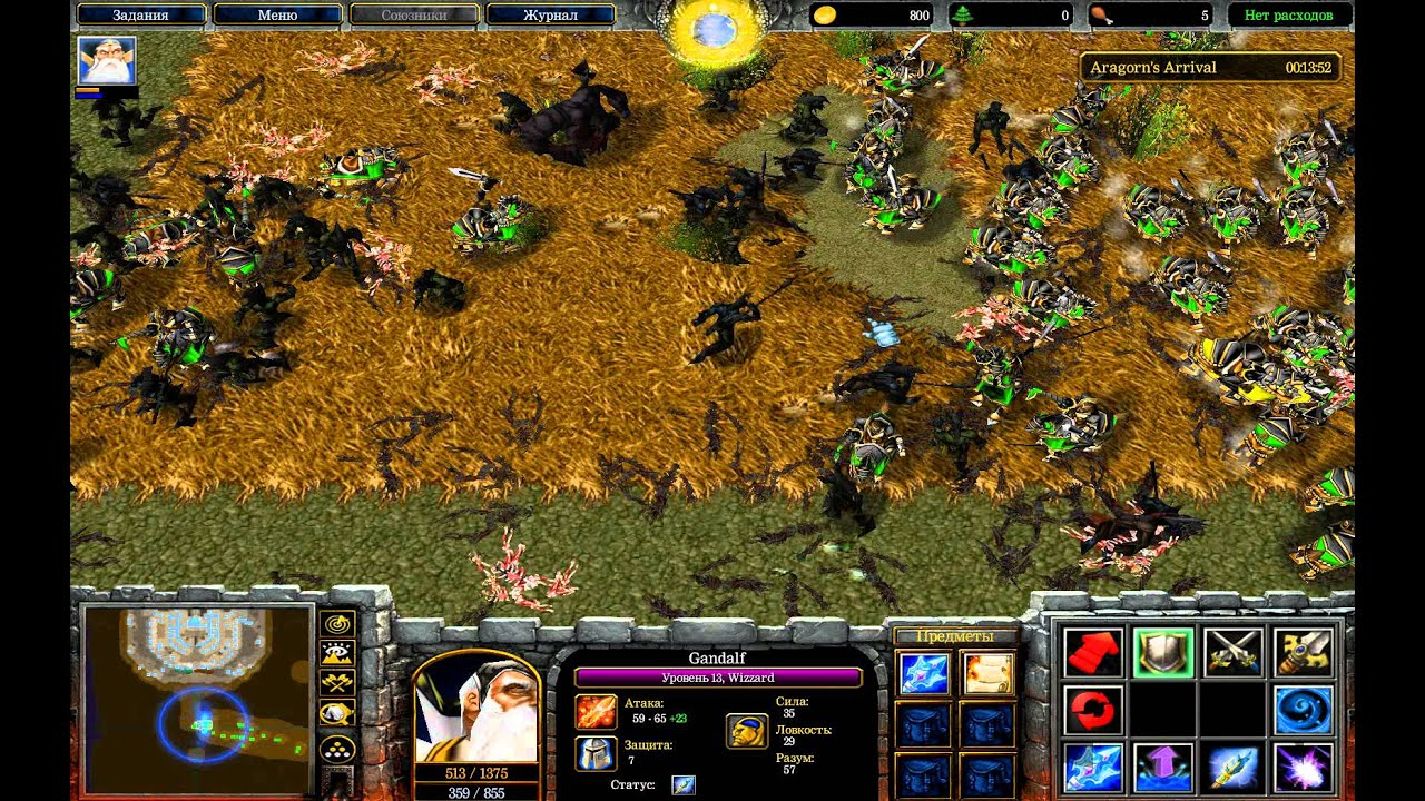 Warcraft 3   9 LOTR ROTKThe Battle for Minas Tirith