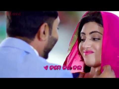 Odia WhatsApp status //A Tame Kan Kala Odia Romantic//whatsapp status