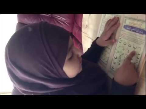 familiarity with islam muslim