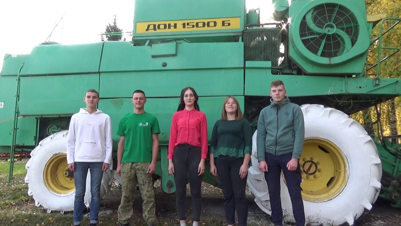 Поздравление с 90-летием Вятской ГСХА от Куменского аграрно-технологического техникума