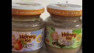 """детское пюре """"Honey kid"""" внешний вид"""