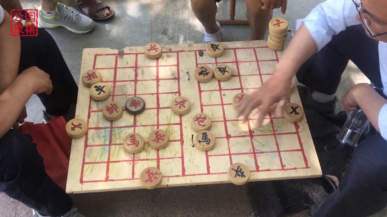 公園象棋大戰,這兩個人下棋下的你來我往的,真精彩 - YouTube
