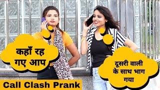 Epic - Call Clash Prank Gone Wrong | Nishu Tiwari | NNT