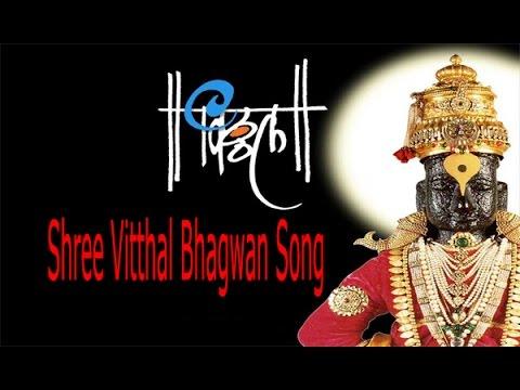 shree-vitthal-bhagwan-song-|-vitthal-vitthal-vitthala-pandurang-vitthala