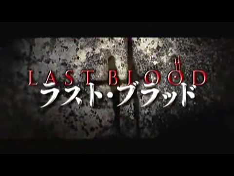Blood : The Last Vampire - Live Action Movie Trailer