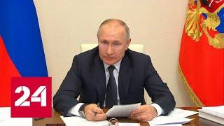 Отдыхать не работать: Путин поддержал предложение сделать 31 декабря выходным - Россия 24