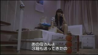 恋のスケッチ~応答せよ1988~ 第27話