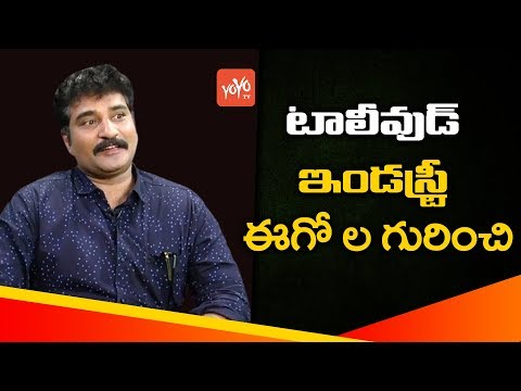 Actor Rajiv Kanakala About Tollywood...