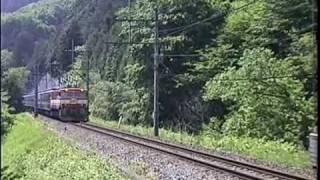 【西武E851引退】さよならE851本運転 851レ 東吾野 吾野 1996 5 25