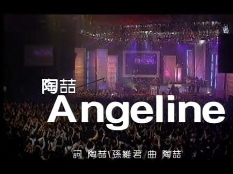 陶喆 David Tao – Angeline (官方完整版MV)