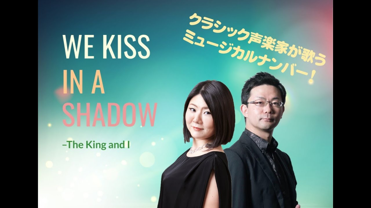 Mio Hatanaka  ~We kiss in a shadow~