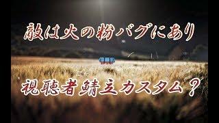 Twitter noanoa https://twitter.com/noanoa_rurutia 【口頭もしくはコ...