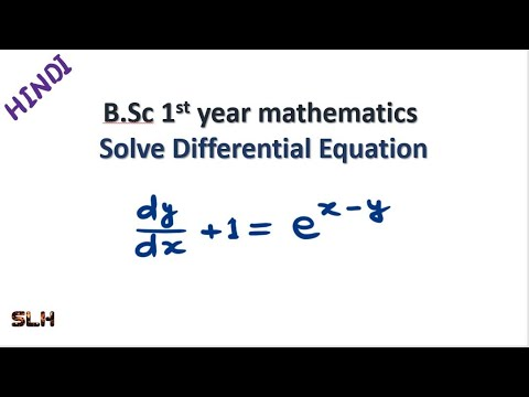 Mathematics degree 1st year | differential equation most expected question solution for 2017 exam