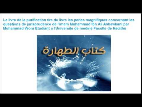 1-Introduction, biographie de l'imam shawkani