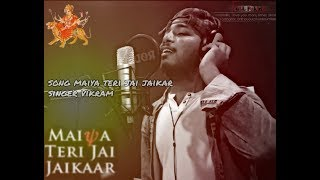 MAIYA TERI JAI JAIKAR | Navratri Special | New Cover song by Vikram