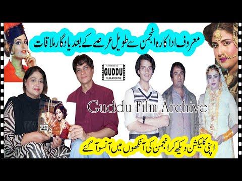 GUDDU FILM ARCHIVE FILMSTAR Anjuman