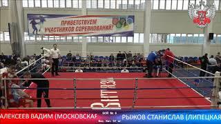 Бокс. Первенство ЦФО. Финал. 57 кг. Алексеев - Рыжов