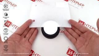 Рулонные шторы Шелк белый - обзор ткани за 1 минуту от Rulonki.com