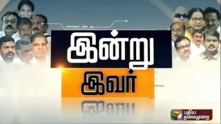 BJP leader H. Raja on statement about Vijayakanth by one of his party leaders