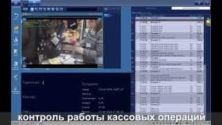 autonom.umi.ru Тестируем SecurOS POS систему контроля учета кассовых операций видеонаблюдение(, 2014-10-13T15:42:07.000Z)