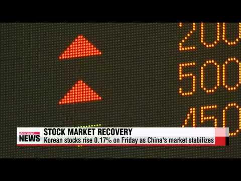 Korean stocks rise as China′s market stabilizes   중국증시 패닉 진정세... 코스피 상승