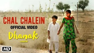 Chal Chalein Dhanak Papon Upcoming Bollywood Movie 2016
