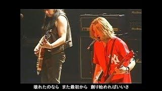 PYROMANIA TOUR'97 -CRIME SCENE- @AKASAKA BLITZ 19970810,0901 〜 SHI...