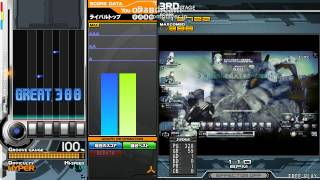 Beatmania IIDX 20 Tricoro - YELLOW FROG from Steel Chronicle [H]